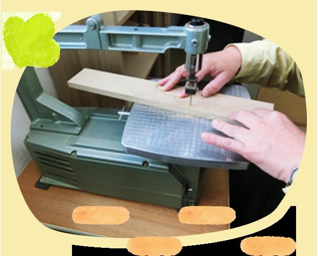 木工製品の制作・販売